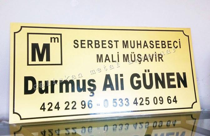 Tabela, Mali Musavir
